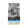 PURINA PRO PLAN House Cat 1,5kg